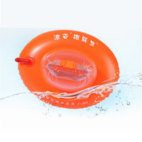 Dual Swimming Airbags Inflatable Stooge Swim Bags Float Swimming Drifting Buoy Study Swimming Rings Double Independent Airbags