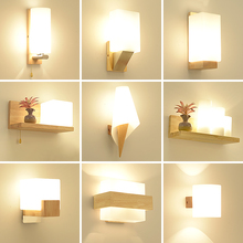 Wooden wall sconces Nordic Creative Coffee Shop Bathroom Decoration Led Wall light Fixtures Free Shipping