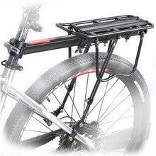 цена на Bicycle Bike Rear Rack Quick Release Aluminum Alloy Frame Carrier Holder Mount BB55
