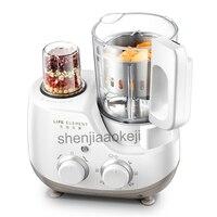 Детская пищевая машина для добавок многофункциональная машина для приготовления смешивания пищевая добавка измельчитель 220 В 150 Вт 1 шт.