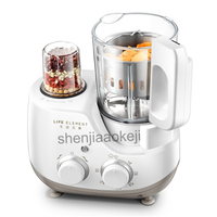 Baby food supplement machine Multi function cooking mixing machine Food supplement cooking machine grinder 220v 150w 1pc