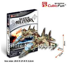 SUKHOI SU-35 CubicFun 3D educational puzzle Paper & EPS Model Papercraft Home Adornment for christmas gift
