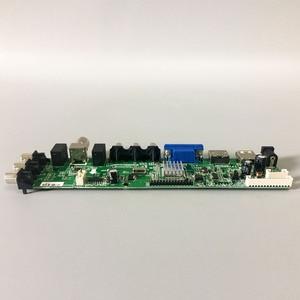 Доставка в течение 1 дня DS. D3663LUA.A81.2.PA V56 V59 Универсальный ЖК-драйвер, плата с поддержкой DVB-T2, универсальная ТВ-доска 3663