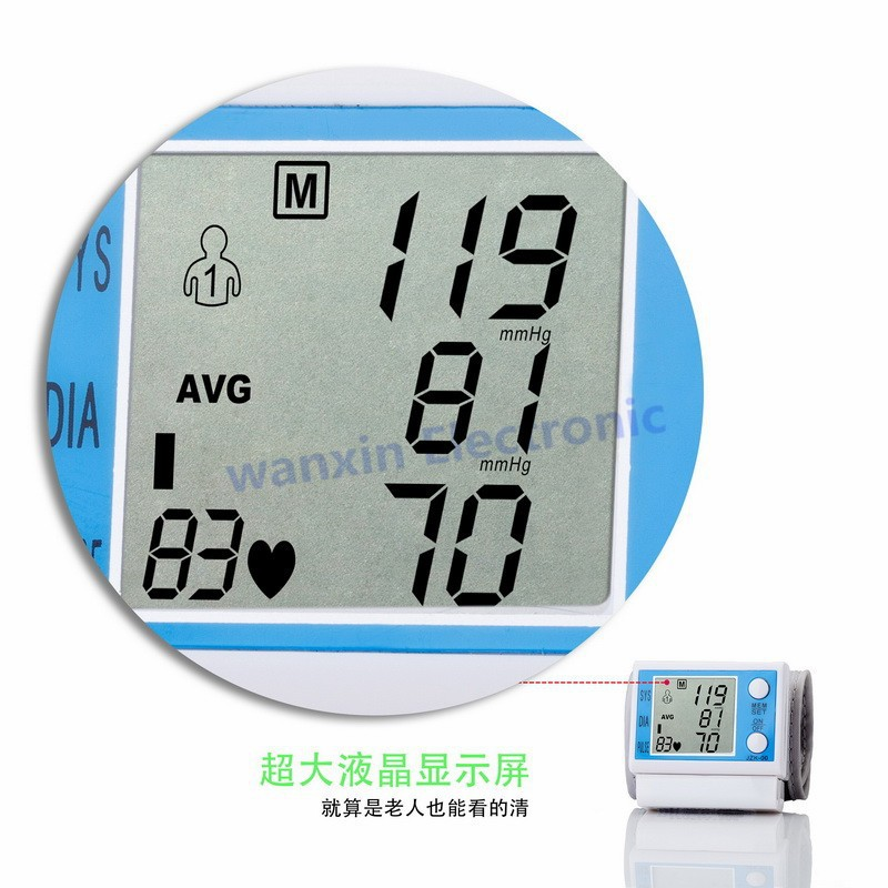 16 New Household Health Monitors Wrist Blood Pressure Monitor Automatic Digital Medical Equipment Health care Sphygmomanometer 7