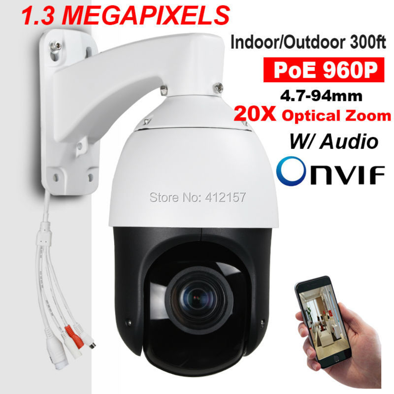 CCTV Security IP66 Full Metal 4 Mini HD IP 960P High Speed POE PTZ Camera 1.3 Megapixels 20X Zoom ONVIF Auto Focus P2P Motion top high speed full teeth piston
