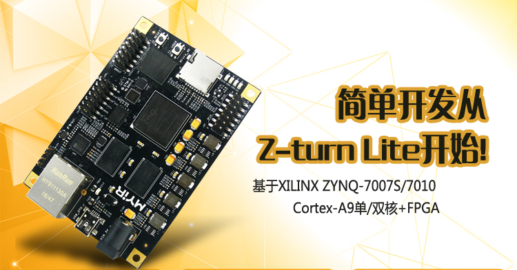 Z-turn Lite Development Board Xilinx Zynq-7007S/7010 Development Board XC7Z007S