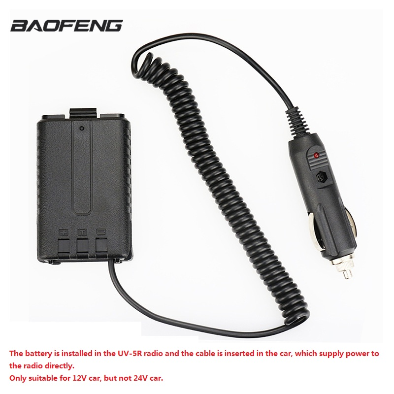 BAOFENG 5R 5RA UV-5RE Car Charger Battery Cable Walkie Talkie Button Intercom Wireless Interphone Car Filling Line Fast Charger