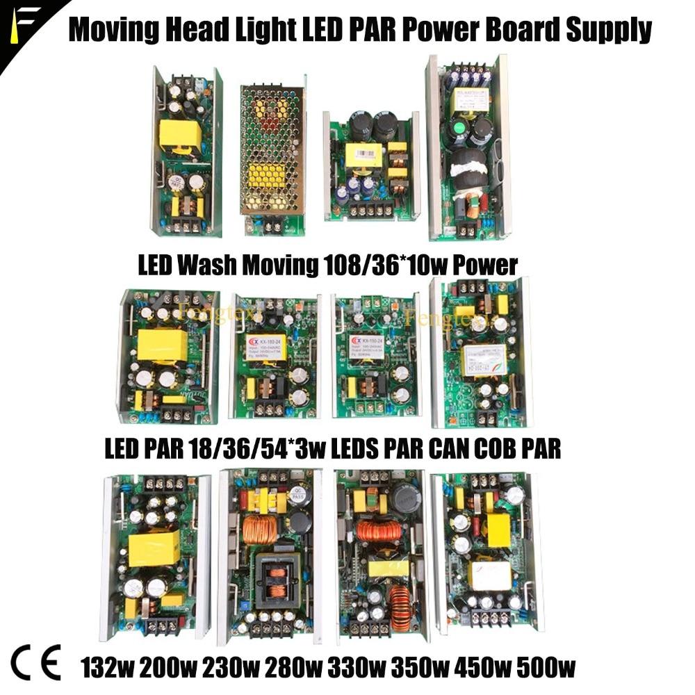 Dj Disco Stage Moving Head Light Power Board Supply 230W 300W 350W 400W 450W 500W 600W 800W Integrated Beam Light Power Supply
