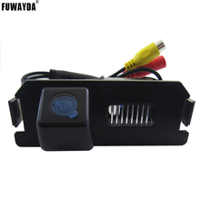 FUWAYDA REFERENCE LINE/170 DEGREE/WATERPROOF/NIGHT VISION CAMERA FOR HYUNDAI GENESIS COUPE CAR REAR VIEW REVERSE BACK COLOR CMOS