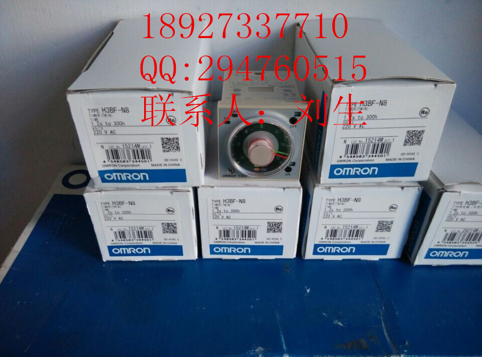 [ZOB] 100% new original OMRON Omron relay H3BF-N8 AC220V h3bf n8 ac220v new and original omron adjustable cycle time delay relay double set the timer 220vac