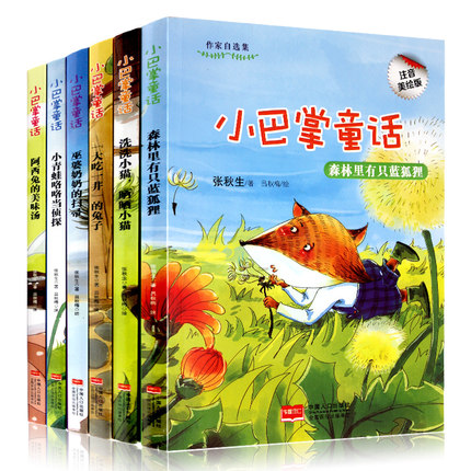 6pcs Chinese Short Story Book With Pin Yin And Colorful Pictures