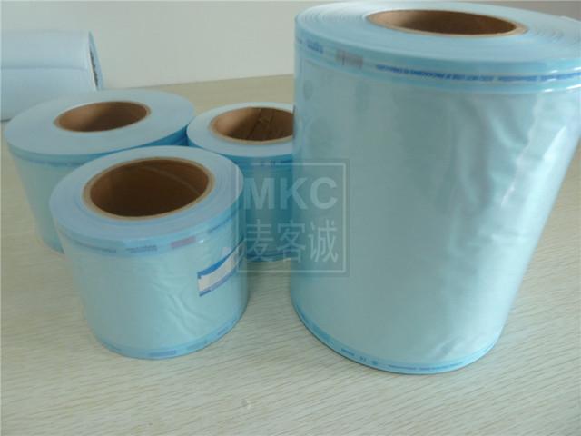 5.0 cm * 200 m Blue Top Qualidade Saco de Esterilização Esterilização Desinfecção Dental de Diálise Aferidor Do Saco de 5.0 cm * 200 m Azul
