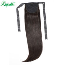 Straight Brazilian Human Hair Lace Ribbon Ponytail Clip In Hair Extensions Natural Color Remy Ponytail Products 100g per piece(China)