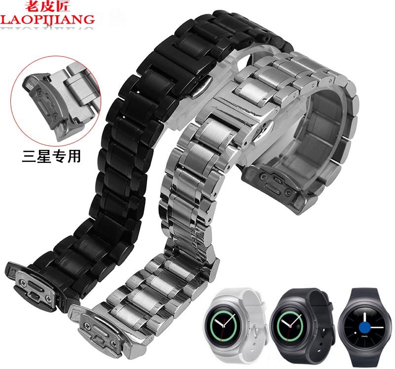 Laopijiang Stainless steel watch with Samsung gear S2 steel watchband R720 sport watch strap smart watch with sport samsung gear s2