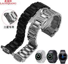 Laopijiang r720 de acero correa de reloj de acero inoxidable con samsung gear s2 reloj deportivo correa de reloj inteligente con el deporte