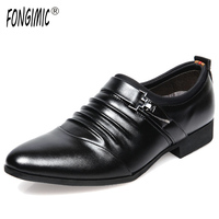 Men Shoes Spring Autumn Winter Synthetic Leather Casual Shoes Mens Oxfords Flat Plus Size Man Hot