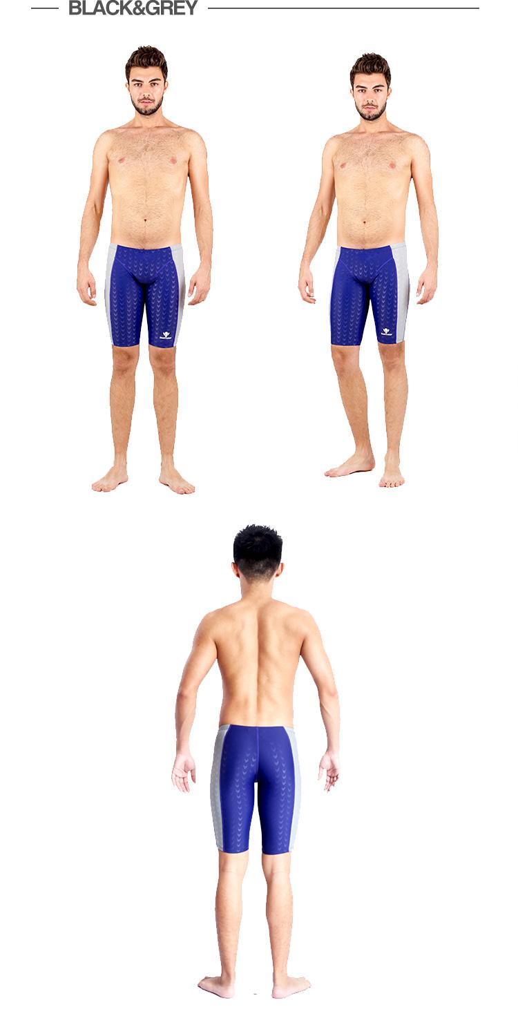 ddb12afcf8 HXBY sharkskin swimming swim jammer,water repellent swimming trunks for men  Sport shorts men swimwear 1304. 1304_01 1304_03 1304_05 1304_07 1304_09