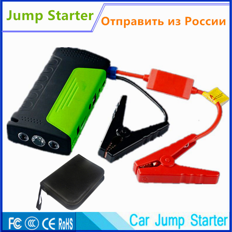 2017 Car Jump Starter 12V Starting Device Portable Power Bank Charger for Car Battery Booster Petrol Diesel Pack Starting Device multi function car jump starter for 12v diesel petrol car battery booster charger portable 400a starting devcie power bank led
