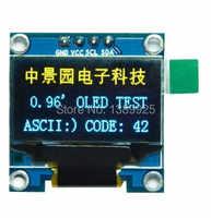 """送料無料 10 ピース/ロット 4pin 黄色、ブルーダブルカラー 128 × 64 0.96 インチ OLED 液晶 Led ディスプレイモジュール 0.96 """"IIC SPI 通信"""