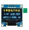 Envío gratis 10 unids/lote 4pin amarillo azul color doble 128X64 0,96 pulgadas OLED pantalla LCD pantalla de LED del módulo de 0,96 CII SPI comunicarse