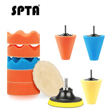 SPTA Car Polishing pad Kit Buffing Pad 3 inch Wheel auto accesories polish goods for car polisher M14 Wheels drill care Tools(China)