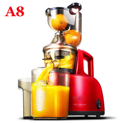Household automatic juicer Upgrade A8 whole slow juicer, 43 rpm, big mouth, two mains pipes, curve design, Safer, 220V