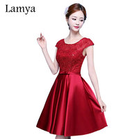 Lamya Plus Size Short A Line Prom Dresses 2017 Wine Red Elegant Lace Fromal Party Gown