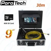 WP90A м 30 М камера для канализационных инспекций/м 30 м видео инспекции камера для канализационных труб с 9 дюймов дисплей 23 мм объектив 8 ГБ