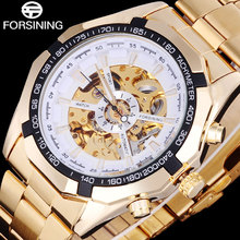 FORSINING 2017 popular brand men watches simple automatic mechanical watch skeleton white dials gold case stainless steel band