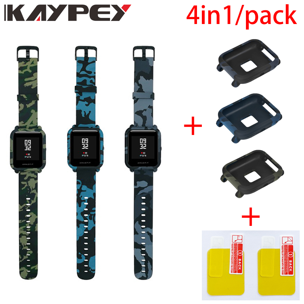 4in1 For Amazfit Bip Strap 20mm Watch Band Camouflage Silicone Bracelet For Xiaomi Amazfit Bip Bit Youth Case Cover Accessories