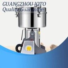 все цены на 220V 50HZ Martensitic Stainless Steel Herb Mill Grinder 2500G Chinese Medicine Grinder Cooking Tools Powder Machine онлайн