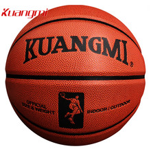 Kuangmi Size 7 Basketball Game Training Ball Male Man Outdoor