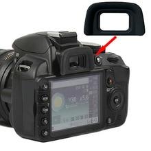 HONGDAK Hohe Qualität 2 stücke DK 20 Gummi Eye Cup Okular Für NIKON D5100 D3100 D3000 D50 D60 D70S D3100 d3200 D5200 D3300