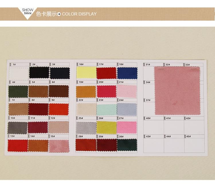 Image 2 - Модное пальто, куртка из трикотажной персиковой замшевой тканиjacket materialscuba fabricfabric fashion