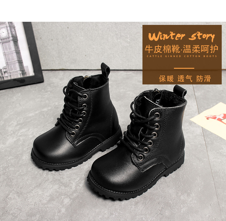 WENDYWU 2017  Martin boots Leather baby Korean Suitable for 2-5 year old boys and girls British wind leather shoes Warm shoes