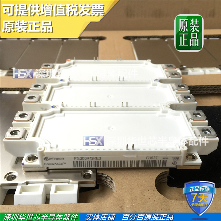 FS300R12KE3  new original goods in stock new and original 6mbp20rta060 01 6mbp20 a50l 0001 0326 fuj igbt goods in stock