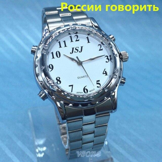 الروسية يتحدث ساعة للمكفوفين أو ضعاف البصر pyccknn