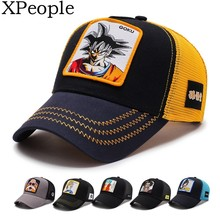 XPeople Adjustable Hat for Dragonball Dragon Ball Z DBZ Anime Fan Cosplay Costum