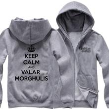 Game of Thrones – Cardigan – Valar Morghulis