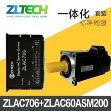 цена на 100W 200W 400W Standard Integrated Servo Motor Driver Kit