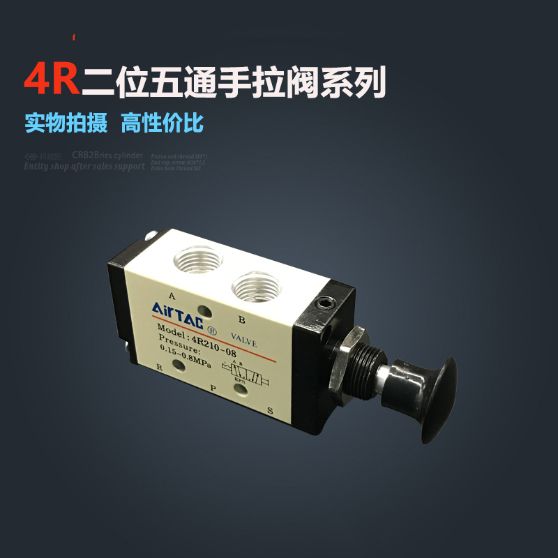 1PCS Free Shipping 3/8 2 Position 5 Port Air Manual valves 4R310-10 Pneumatic Control Valve перфоратор bort bhd 900