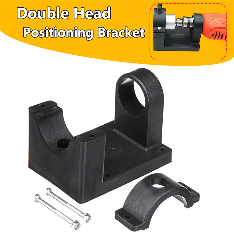 New Positioning Bracket Double Head Sheet Metal Nibbler Cutter Holder Power Drill Power Tool Accessories best price mgehr1212 2 slot cutter external grooving tool holder turning tool no insert hot sale brand new