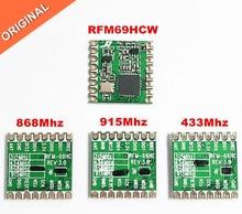 RFM69 RFM69HC RFM69HCW programlanabilir 433Mhz 868Mhz 915Mhz RF alıcı verici modülü HopeRF orijinal yerine RFM22B