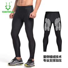Sports trousers men and women models stretch quick drying fitness pants breathable training yoga trousers running leggings