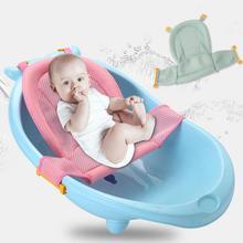 Baby Bath Seat Baby Adjustable Bath Safety Seat Support Infant Shower Bath Bathtub Shower Net Kids T-shape Shower Net #17 цена