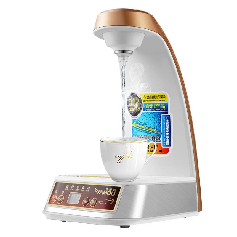 Water Dispenser Type Benchtop Intelligence Household Bottled Speed Of Water Current Heat Automatic  Machine Desktop 1