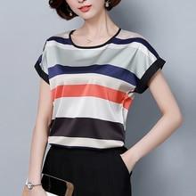 New Short sleeve striped  satin blouse shirt O neck plus size irregular silk women body tops 18A3