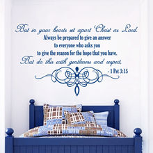 Wall Stickers Quotes Bible Verse Psalms 1 Peter 3:15 But In Your Hearts Vinyl Sticker Wall Decal Bedroom Decoration Art LA656