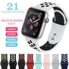 Stylish Sports Edition Soft Silicone Replacement Sport Band For 38mm AppleWatch Series1234 42mm Wrist Bracelet Strap For iWatch(China)