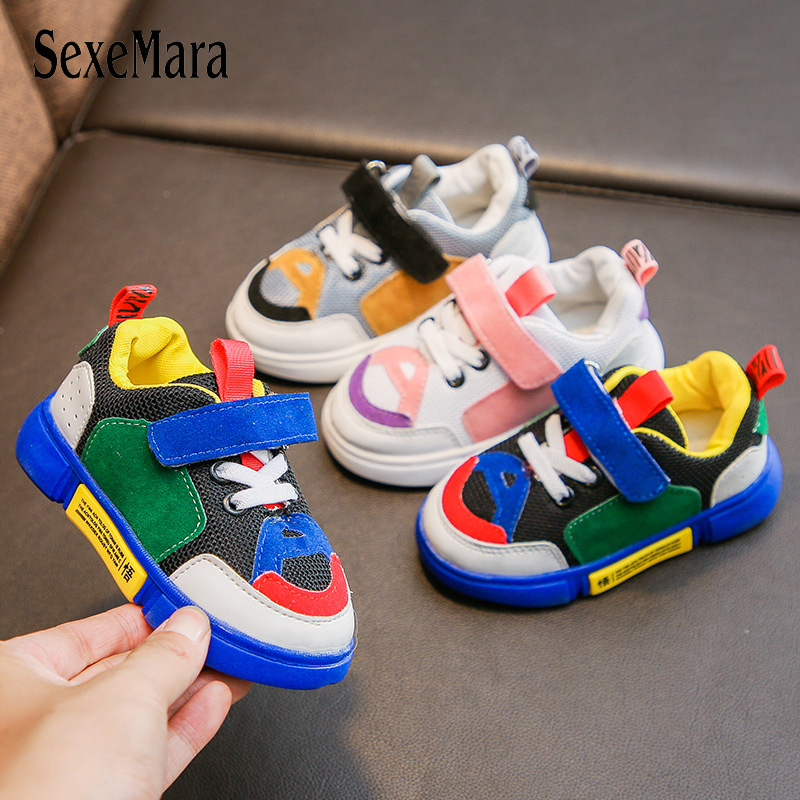 Chinese Life Style Children Sneakers